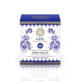 Gzel 皇室玫瑰花身體補濕霜 370ml