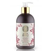 乳木果柔膚香皂液 500ml