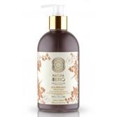 雪石蕊滋養香皂液 500ml