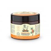 奧瑪有機沙棘杏子滋潤身體乳霜 300ml